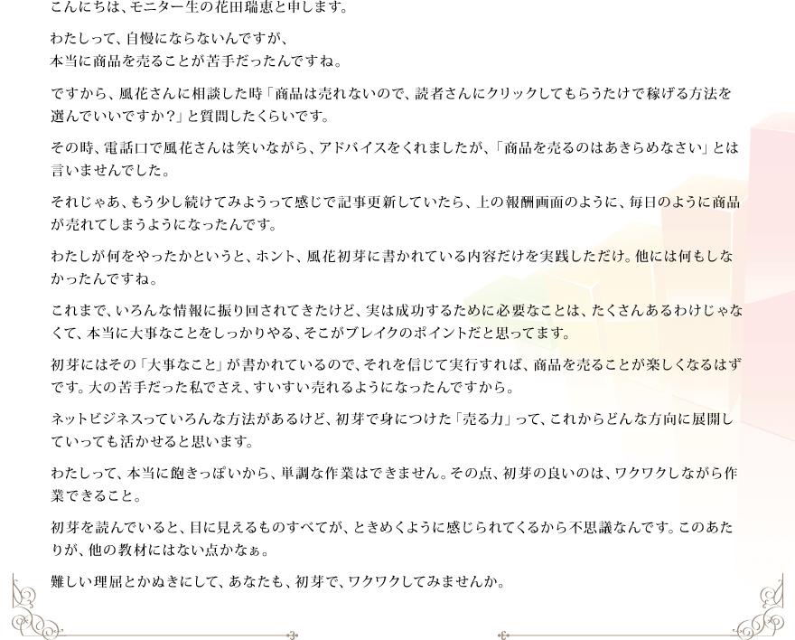 3_txt.png