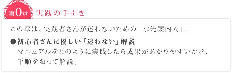 7_sec0.png
