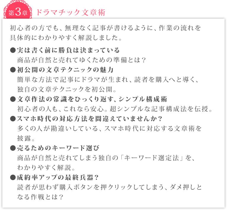 7_sec3.png