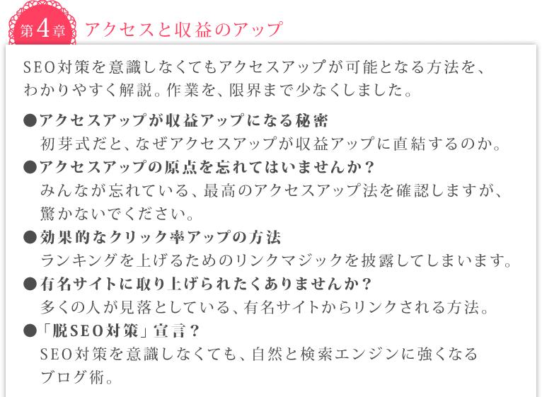 7_sec4.png