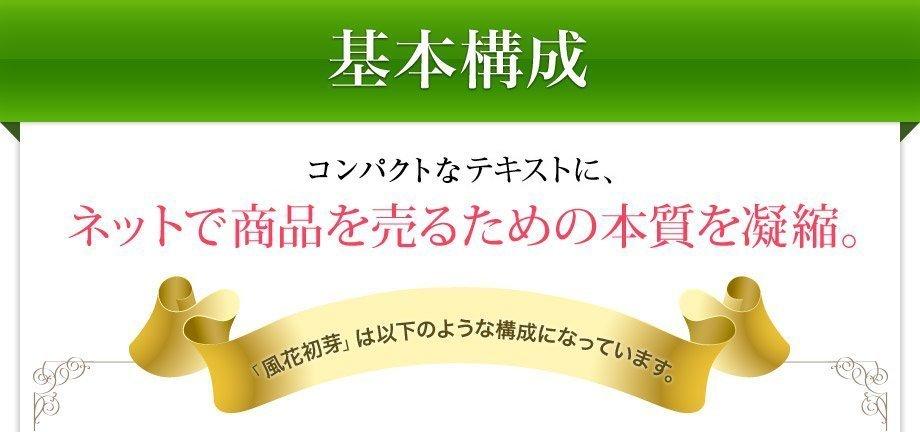 7_ttl.jpg